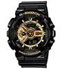 นาฬิกา casio รุ่น GA-110GB-1ADR
