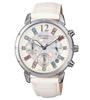 นาฬิกา casio รุ่น SHN-5012LP-7ADR