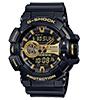 นาฬิกา casio รุ่น GA-400GB-1A9DR