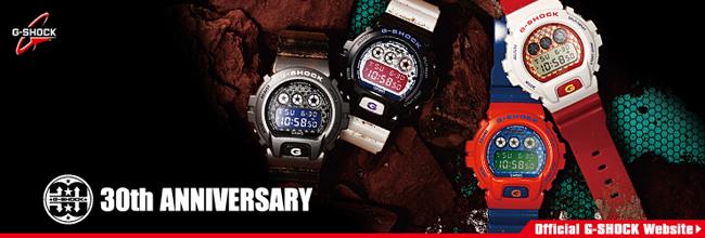 นาฬิกาบอกเวลา แบบดิจิตอล casio รุ่น DW-6900SC-1DR