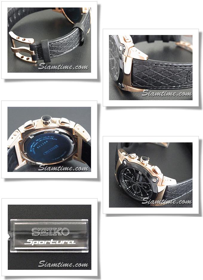 นาฬิกาข้อมือผู้หญิง ยี่ห้อ ไซโก รุ่น SNDZ80