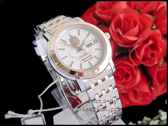 นาฬิกาข้อมือ ยี่ห้อ ไซโก้ รุ่น SRP250