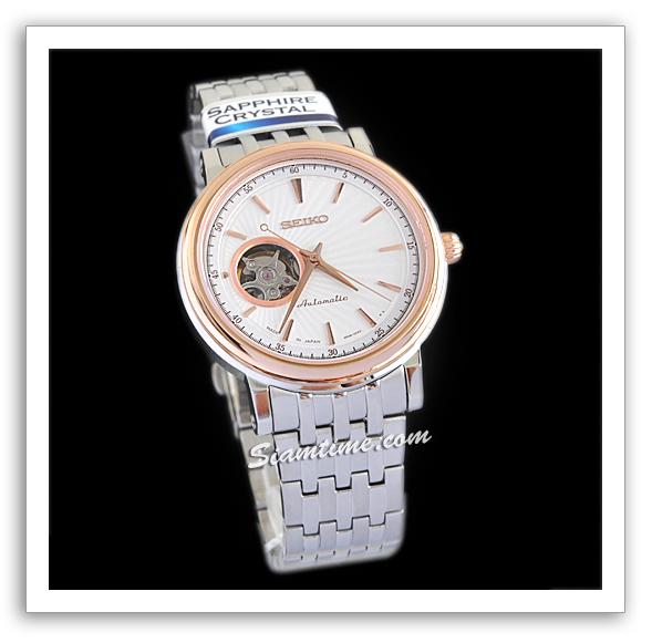 นาฬิกาข้อมือ  ยี่ห้อ ไซโก้ รุ่น SSA018J